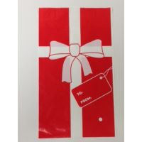 Large Plastic Holiday Gift Bags - 50 Pack