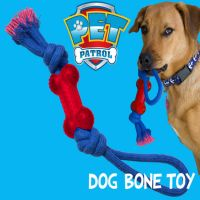 Pet Patrol Dog Bone Toy
