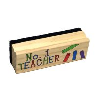 #1 Teacher Chalkboard Dry Eraser - School Teacher Gifts - School Shop Smart