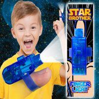 Star Brother Finger Light - Brother Gifts - School Shop Smart